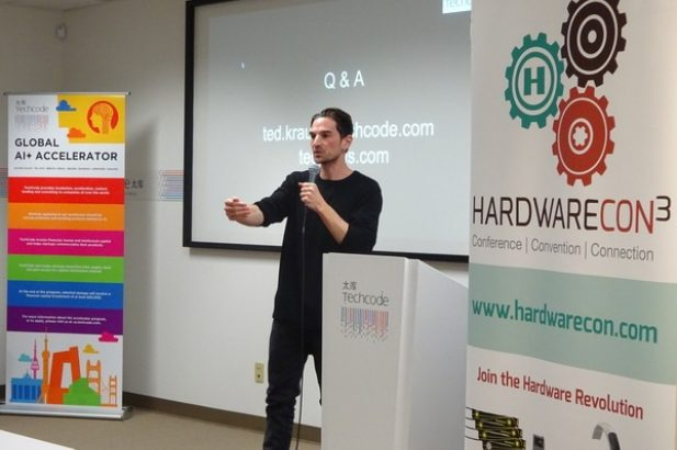 How Hardware Entrepreneurs Can Leverage Incubators & Accelerators