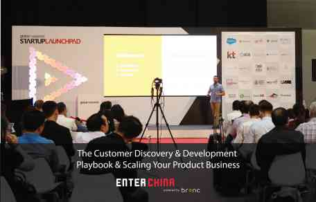 The Customer Discovery & Development Playbook
